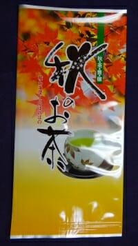 天緑の袋(秋)