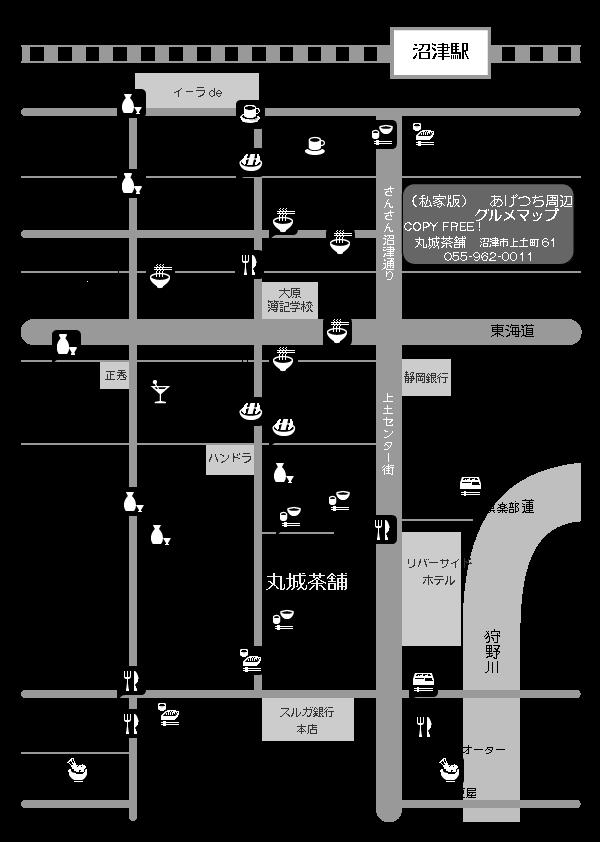沼津市上土町周辺(駅南)の、オリジナルのグルメマップです。